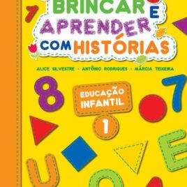 """Capa do Livro """"Brincar e Aprender Com Histórias - Educação Infantil 1"""""""